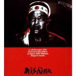 Mishima de Paul Schrader (1985)