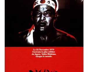 Affiche du film Mishima de Paul Schrader