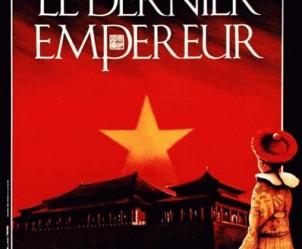 Affiche du film Le Dernier empereur de Bernardo Bertolucci