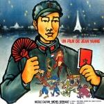 Les Chinois à Paris de Jean Yanne (1973)