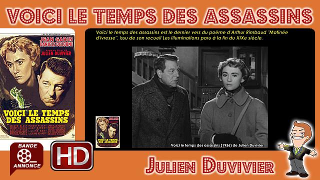 Voici le temps des assassins de Julien Duvivier (1956)