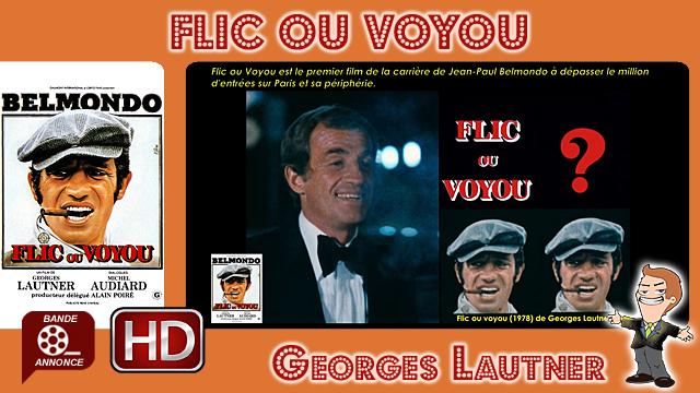 Flic ou voyou de Georges Lautner (1978)